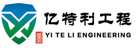 内蒙古亿特利工程技术有限公司