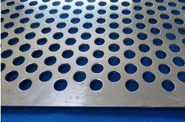 如何判断不锈钢冲孔网的优劣