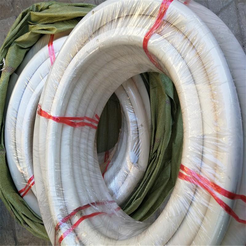 白色橡胶管