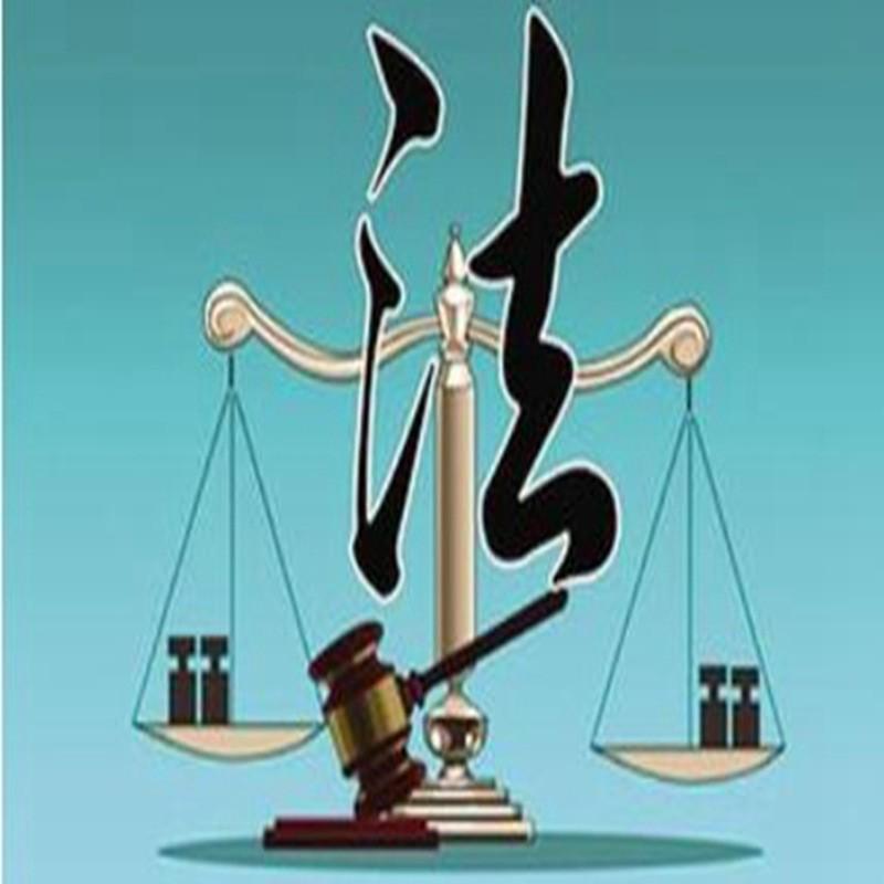 泰安哪家律师事务所安装口碑推荐