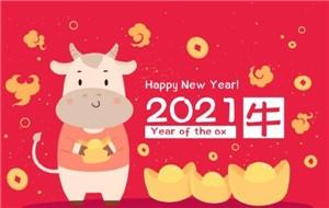 新年元旦疫情防控温馨提示