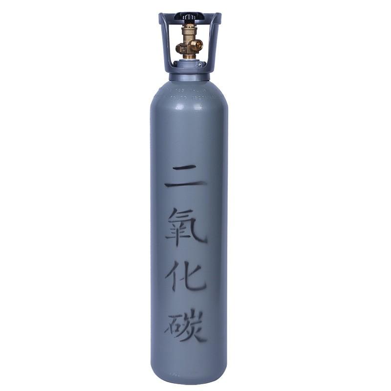 二氧化碳瓶