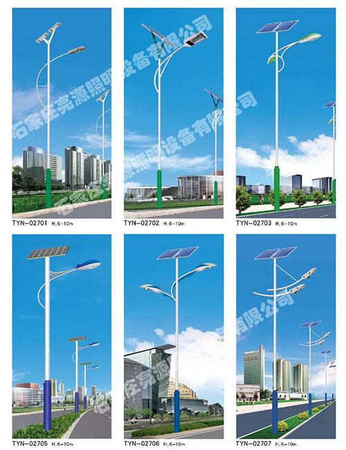 太阳能路灯总体的使用说明书
