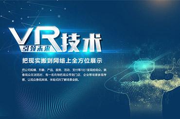 VR创业:一个应时而生的行业