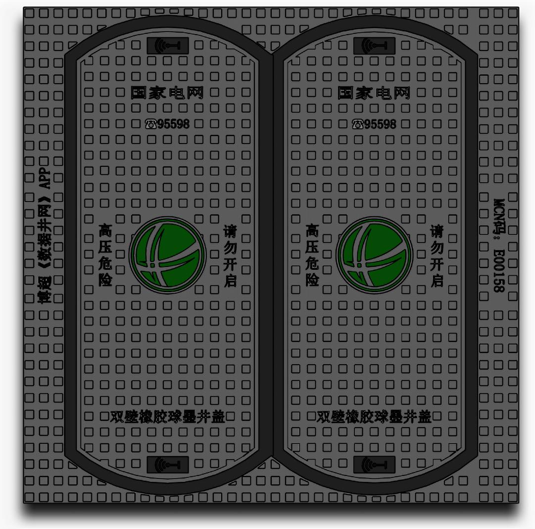多盖面组合方形jrs直播火箭比赛直播在线观看
