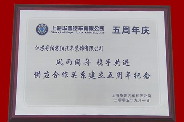 供应商证书