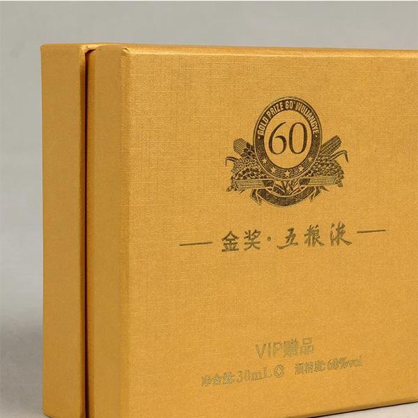 巧妙的礼品包装盒设计方案
