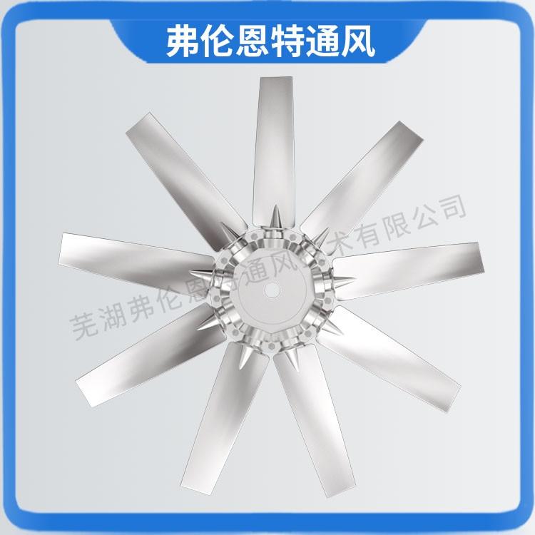 风扇叶轮的形状直接影响到它的使用