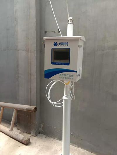 VOC超标报警设备