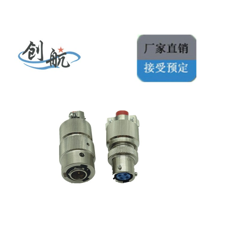 Y50EX系列军品圆形电连接器