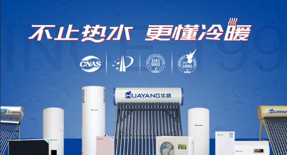 响应式扬州网站建设可以适应多种设备?