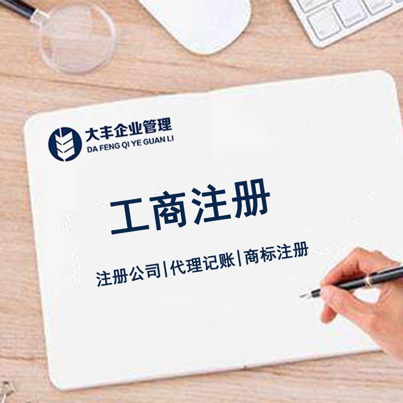 注册福州公司的小编介绍什么是零申报?零申报的运用模式是怎么操作的?