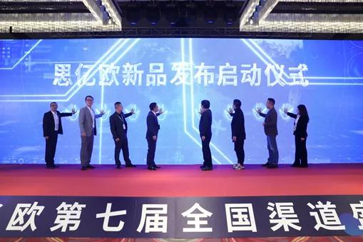 四大亮点:外贸快车5.0系统重磅上线,助力中国企业品牌出海 !