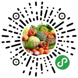 社区团购小程序——篮子超市小程序