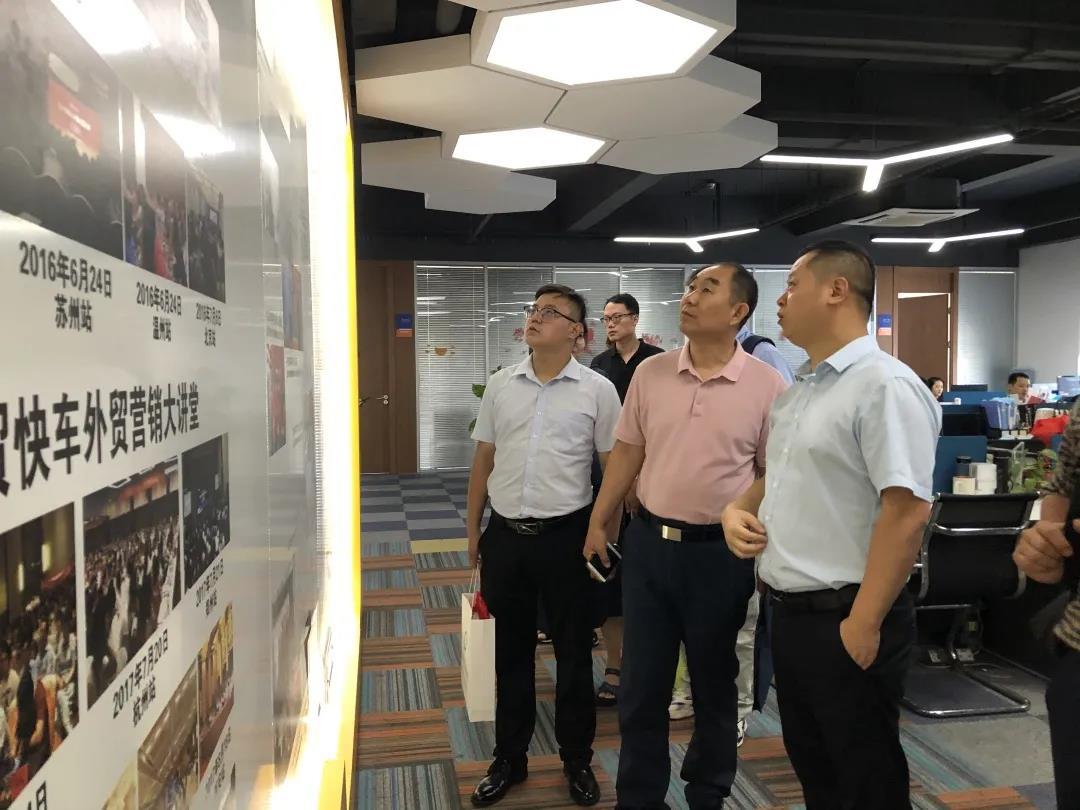 淄博市临淄区商务局、山东省跨境电商协会考察到访思亿欧