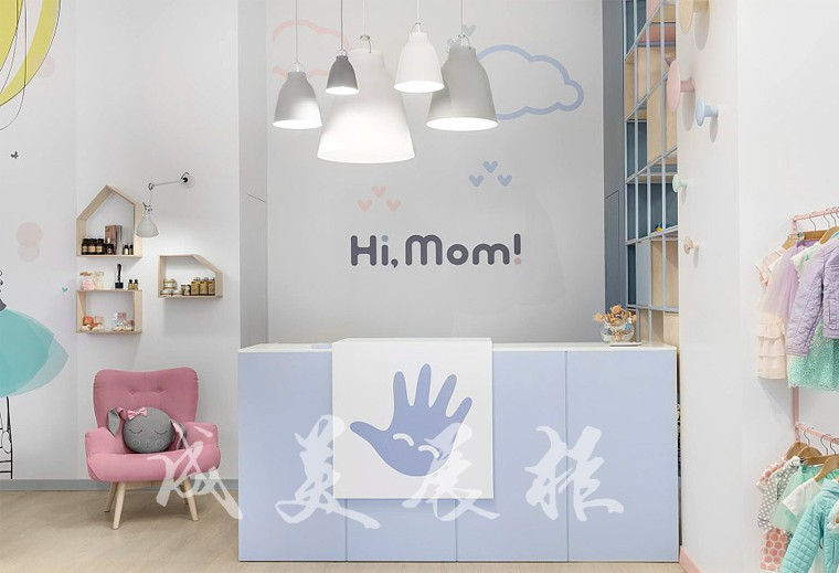 母婴童装店展柜