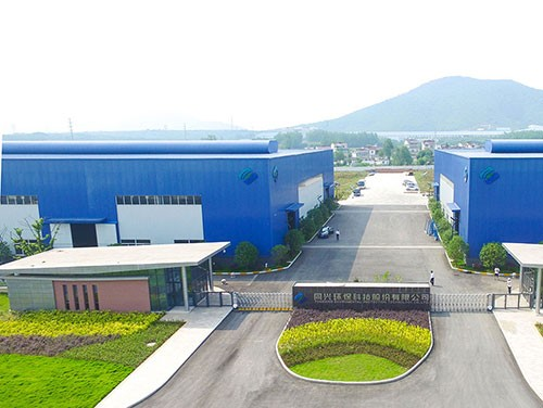 Anhui Tongxing Environmental Protection Technology Co., Ltd