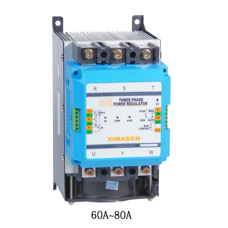 PAC30A系列歐式風格三相調功調壓一體化電力調整器