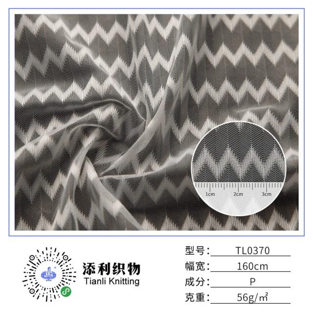 网布系列 提花条纹网布 电子横移面料 长乐添利织物 微信小程序开发