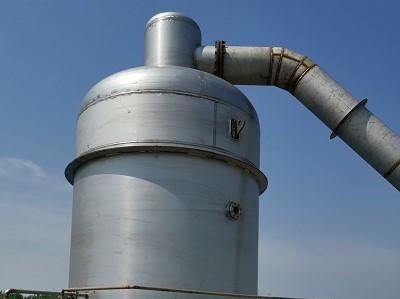 MVR蒸发器突然降频故障分析