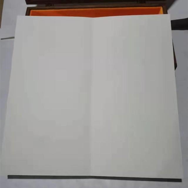 生宣卡纸册页
