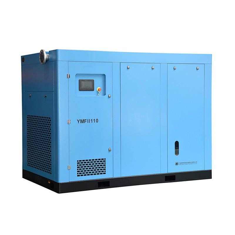 两级压缩空压机YMFII-110