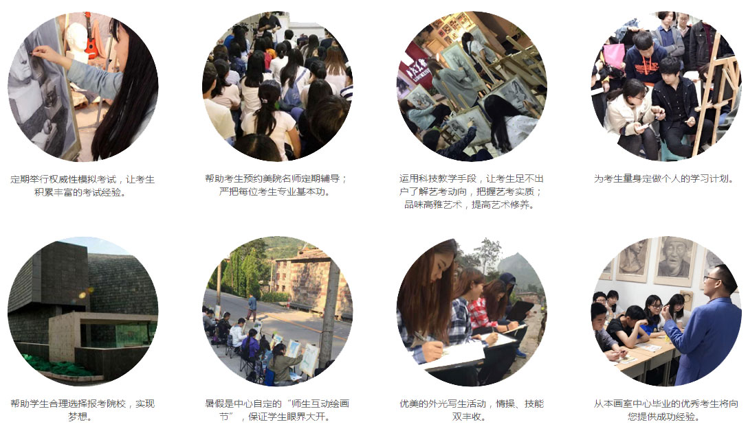 郑州画室特色项目