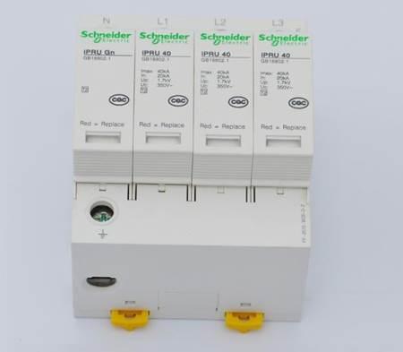 施耐德电气是一家怎样的企业
