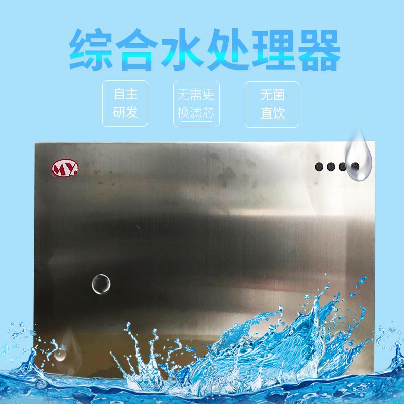 高纯水制备器