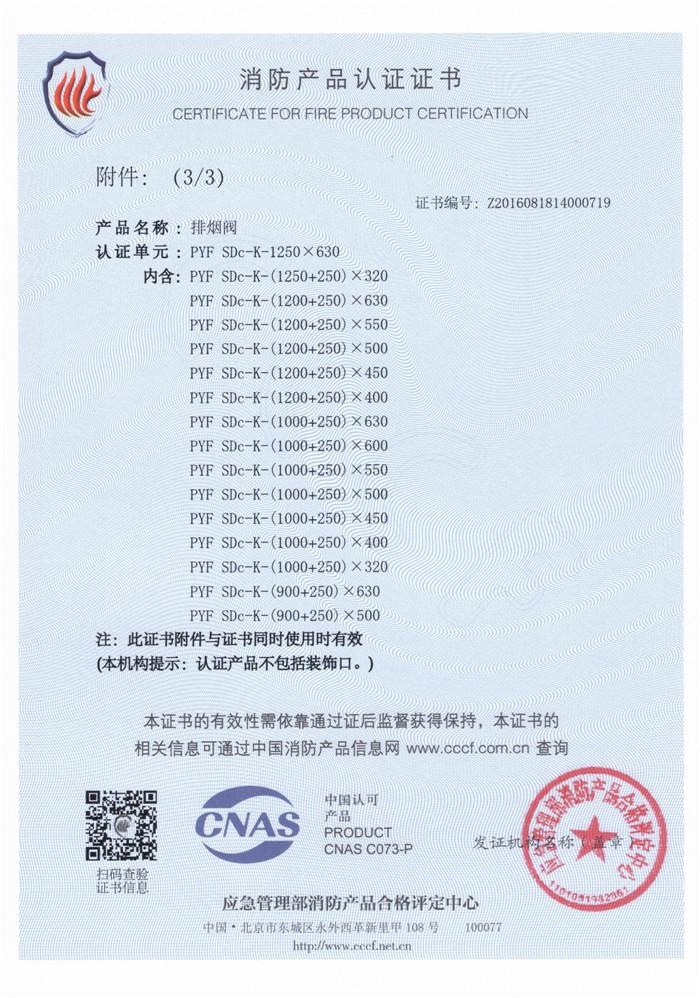 PYF SDc-K-1250X630