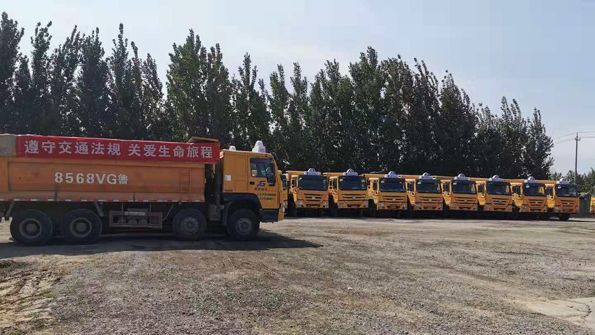 潍坊建筑渣土运输