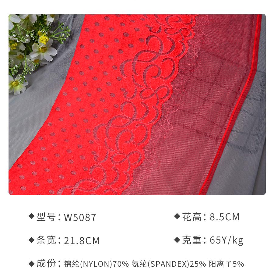ML28针蕾丝花边-28针大边-ML大边-福建省长乐市欣美针纺有限公司