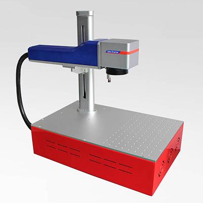 红色便携式激光打标机