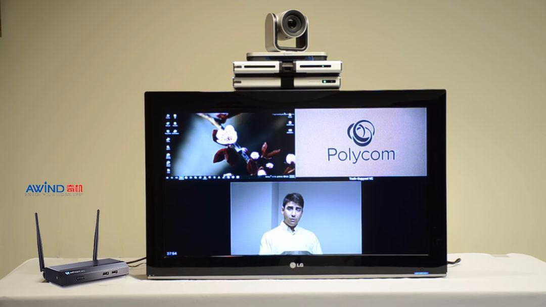 视频会议大屏显示方案