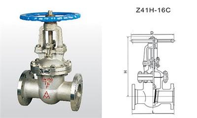 埃美柯闸阀-Z41H-16C 铸钢法兰闸阀