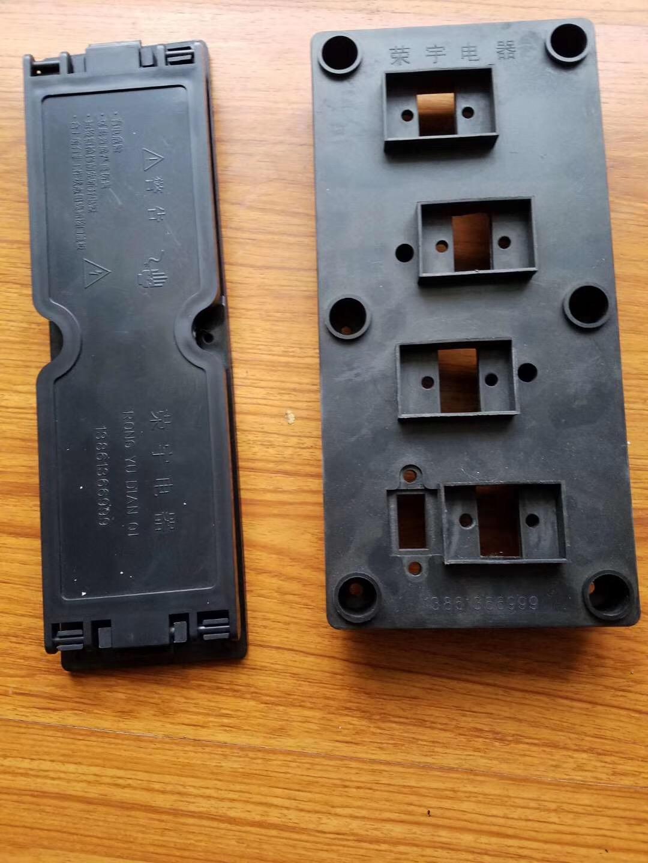 母线槽插口插座厂家