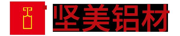 内蒙古豪崛建筑材料销售有限公司