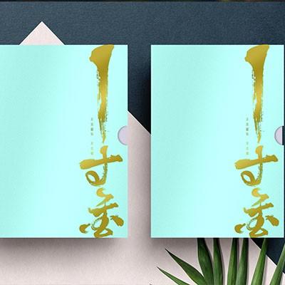 万山·號级茶叶盒包装设计