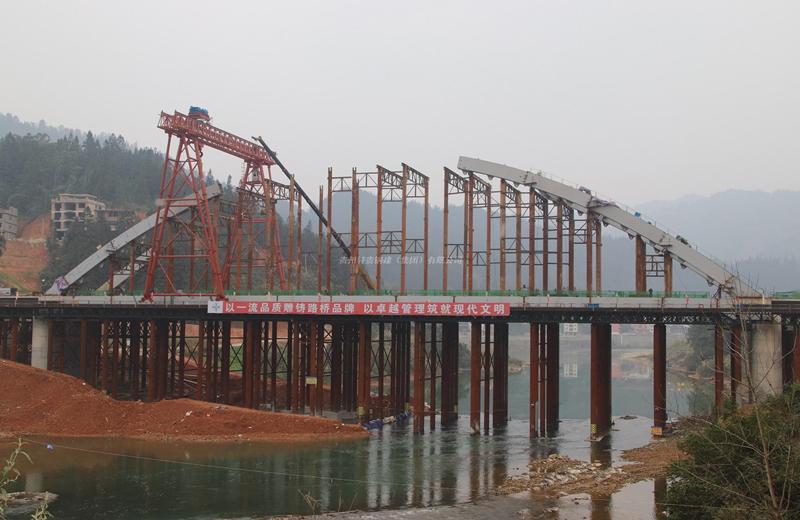 都柳江大桥项目