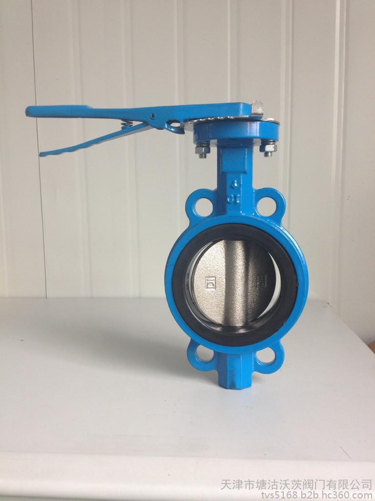 苏州沃茨阀门厂家介绍对夹式球阀的工作原理