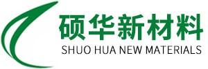 芜湖硕华新材料科技有限公司
