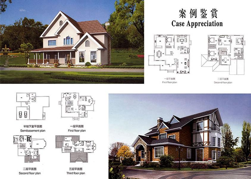 包头模块化建筑-装配式建筑-赤峰恒裕型钢有限公司