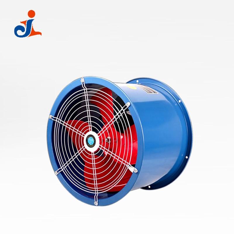 DZ系列低噪音轴流风机