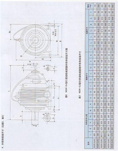 TSB、TMB行程减速机
