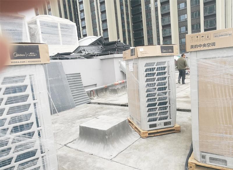 商业中央空调外机安装