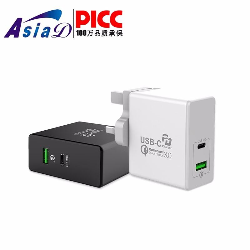 YT006 45W PD+USB充电器