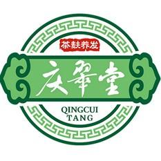 签约广西庆翠堂生物科技有限责任公司官方网站