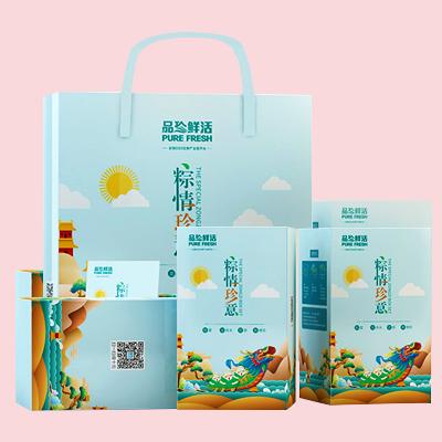 来扒拉下福州礼品盒包装设计印刷能带来哪些视觉体验呢
