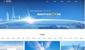 为什么要扬州网站建设需要是一个高端品牌网站呢?