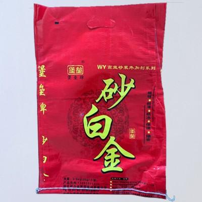 化工包装袋